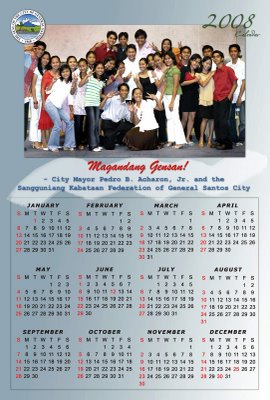 Sangguniang Kabataan Calendar 2008