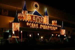 Enchanted GenSan City Hall side view