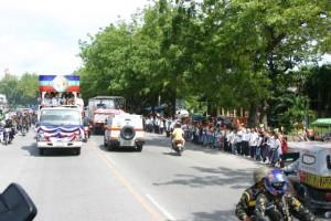 Santiago Boulevard