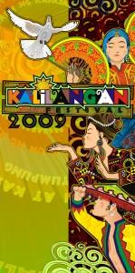 2009 Kalilangan Festival winning Tarpauline Design I