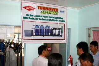 GenSan Hospital Water Processing Facility