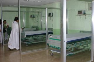 GenSan Hospital ICU