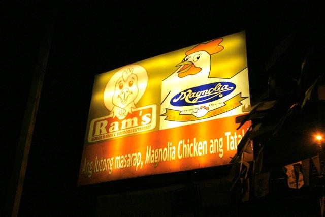 Ram's Restaurant