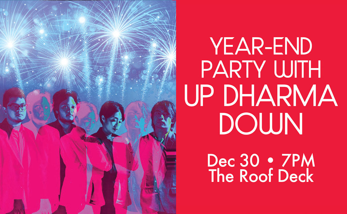 How to get a VIP Pass to SM City Gen. Santos' Year-end Grand Fireworks Party with Up Dharma Down